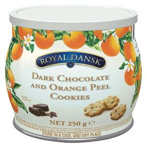 ロイヤルダンスク ダークチョコ&オレンジピールクッキー[常温]【3〜4営業日以内に出荷】