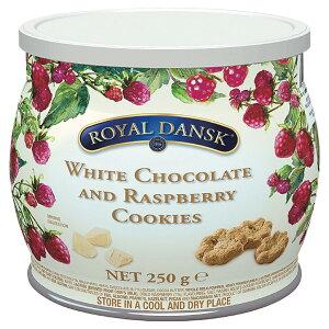 ロイヤルダンスク ホワイトチョコ&ラズベリークッキー[常温]【3〜4営業日以内に出荷】