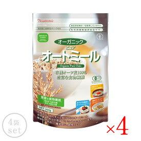 日食 日本食品製造 オーガニックピュアオートミール260g×4袋[常温/全温度帯可]【2〜3営業日以内に出荷】