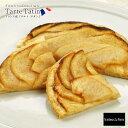 フランス産 タルトタタン70g×5袋[冷凍][賞味期限:お届け後1か月以上]【3〜4営業日以内に出荷】