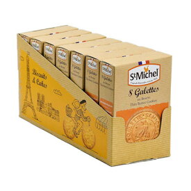 サンミッシェル[StMIchel]ガレット8枚入り(箱) 7箱セット[常温/全温度帯可]【3〜4営業日以内に出荷】
