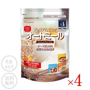 日食 日本食品製造 国産プレミアムピュアオートミール300g×4袋[常温/全温度帯可]【送料無料】【1〜2営業日以内に出荷】