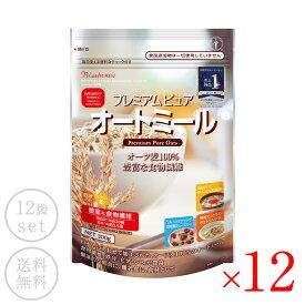 日食 日本食品製造 国産プレミアムピュアオートミール300g×12袋[常温/全温度帯可]【送料無料】【5〜8営業日以内に出荷】