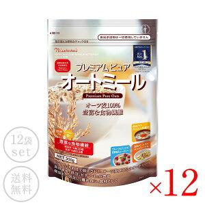 日食 日本食品製造 国産プレミアムピュアオートミール300g×12袋[常温/全温度帯可]【送料無料】【1〜2営業日以内に出荷】