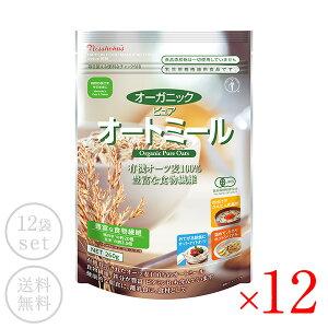 日食 日本食品製造 オーガニックピュアオートミール260g×12袋[常温/全温度帯可]【送料無料】【2〜3営業日以内に出荷】