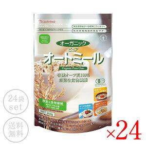日食 日本食品製造 オーガニックピュアオートミール260g×24袋[常温/全温度帯可]【送料無料】【2〜3営業日以内に出荷】