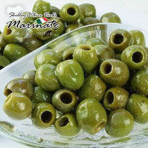 グリーンオリーブのマリネ(種抜き)500g[冷蔵]【3〜4営業日以内に出荷】