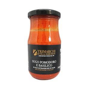 トリマルキ「貴族」のトマトソース ポモドーロ・アラビアータ 340g[常温/全温度帯可]【3〜4営業日以内に出荷】