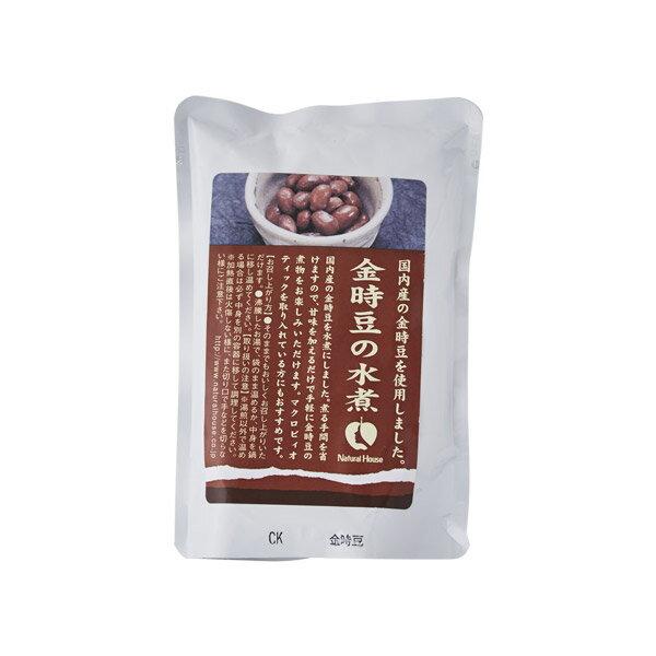 《ナチュラルハウス》国産金時豆水煮[常温/全温度帯可]【3〜4営業日以内に出荷】