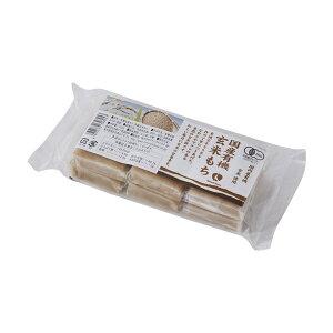 《ナチュラルハウス》国産有機玄米もち[常温/全温度帯可]【3〜4営業日以内に出荷】