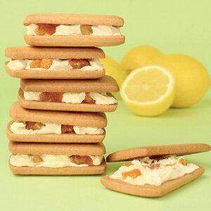 【チーズクリームフルーツサンド】セルフィユ軽井沢 チーズ レモン アプリコット フルーツサンド 焼菓子 個包装