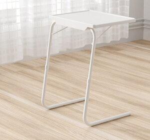 送料590円 折りたたみテーブル サイドテーブル 軽い 安い 小さい 高さ調整 角度調節 パソコン ベッド デスク 収納 昇降 ホワイト 作業台 介護用品 ミニテーブル