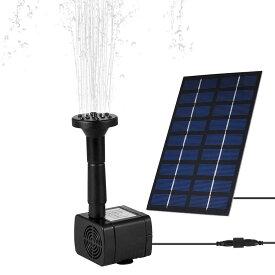 送料無料 ソーラー 噴水 自動 省エネ 池 ポンプ 庭の噴水用 池でも使えるポンプ 太陽光 自動