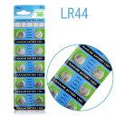送料無料 ボタン電池 LR44 200個セット /1.55V