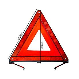 送料無料 三角停止板  バイク・自動車用 デルタストップ 表示板 事故 防止 反射板 折りたたみ式 非常時 反射板 昼夜間兼用型 追突事故防止 昼夜兼用 夜間 緊急対応用品