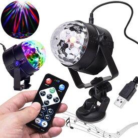 送料無料 ミラーボール LED リモコン付き ディスコ カラオケ ライト 音声起動 音楽連動 パーティー ステージ 自走 舞台照明