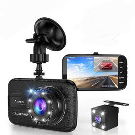 送料無料 ドライブレコーダー 4インチ  前後カメラ バックカメラ  Gセンサー  1080P 広角 レンズ 日本語説明書  高画質 フルHD 常時録画