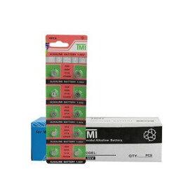 ■何点でも送料無料■10個セット■SR626SW SR66 LR626 LR66 AG4 377■ボタン電池 リチウムコイン電池■