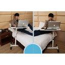 送料無料 パソコン テーブル  デスク ベッド 布団 寝ながら サイドテーブル ベッドサイドテーブル キャスター…