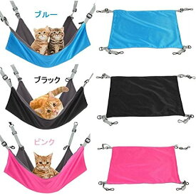 猫 ペット ハンモック 小動物 ねこ 防水 撥水 年中使える 冬夏両用 取り付け簡単 洗濯OK