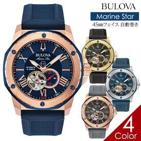 ブローバ 腕時計 BULOVA 時計 メンズ 腕時計 自動巻き マリンスター Marine Star 機械式 腕時計 ラバーベルト ローズゴールド 98A227 98A228