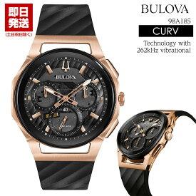 ブローバ 腕時計 BULOVA 時計 メンズ腕時計 ハイパフォーマンスクオーツ カーブクロノグラフ カーブ CURV 262kHz駆動 ローズゴールド ブラックフェイス ブラックラバー ベルト 98A185