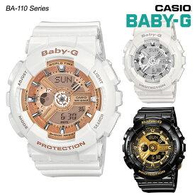 カシオ CASIO BABY-G ベビーG レディース腕時計 アナログ時計 ビッグケース ストリートファッション 海外モデル BA-110-1AER BA-110-7A1ER BA-110-7A3ER (国内品番 BA-110-1AJF BA-110-7A1JF BA-110-7A3JF)
