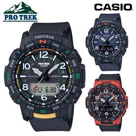 カシオ CASIO PRO TREK プロトレック メンズ腕時計 アナログ時計 Bluetooth スマートフォンリンク クワッドセンサー 登山 ハイキング キャンプ アウトドア アクティビティ 海外モデル PRT-B50-1ER PRT-B50-2ER PRT-B50-4ER (国内品番 PRT-B50-1JF PRT-B50-2JF PRT-B50-4JF)