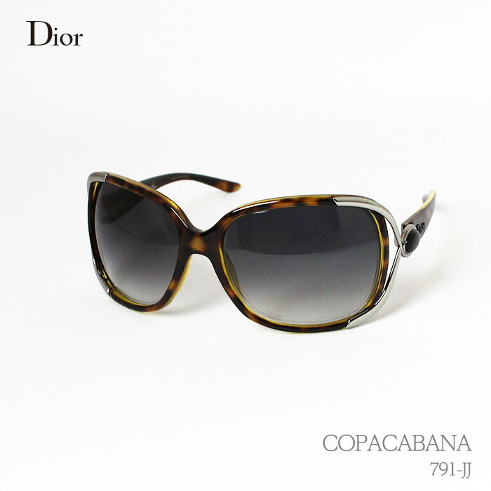 ディオール Dior サングラス コパカバーナ COPACABANA ブラウン 791-JJ