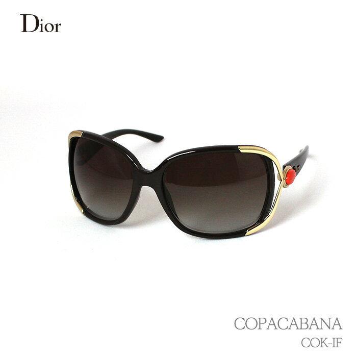 ディオール Dior サングラス コパカバーナ COPACABANA ブラック COK-IF