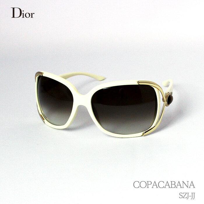 ディオール Dior サングラス コパカバーナ COPACABANA ホワイト SZJ-JJ