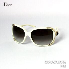ディオール Dior レディース サングラス メガネ ホワイトフレーム コパカバーナ COPACABANA SZJ-JJ