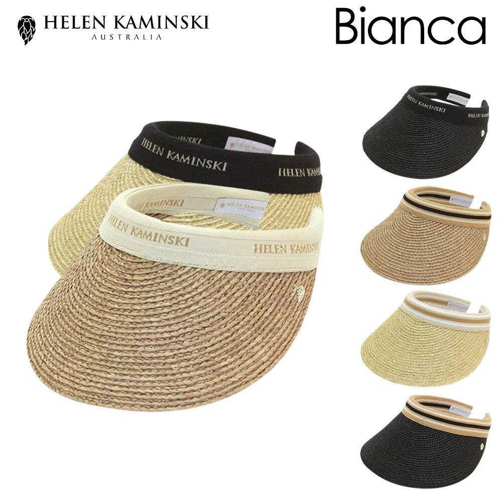 ヘレンカミンスキー HELEN KAMINSKI サンバイザー ラフィア製 ハット ビアンカ UPF50+ クリップ 2015SS レディース 帽子