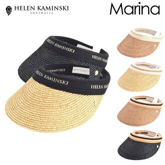 Hat marina UPF50+ clip 2015SS Lady's hat made of Helen Kaminski HELEN KAMINSKI sun visor raffia