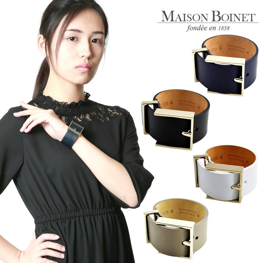 メゾンボワネ Maison Boinet ブレスレット レザー バングル 30mm ベルトタイプ ネイビー ブラック ホワイト ギャバジン