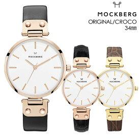 モックバーグ MOCKBERG 時計 腕時計 レディース 34mm レザーベルト 革ベルト クロコ クロコ型押し ローズゴールド ゴールド シルバー
