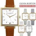 オリビアバートン OLIVIA BURTON レディース 時計 レザーベルト 腕時計 レザーバンド ビッグスクエアダイアル BIGSQUAREDIAL 30mm ローズゴールド シルバー ブラック