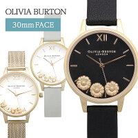 オリビアバートン腕時計レディース