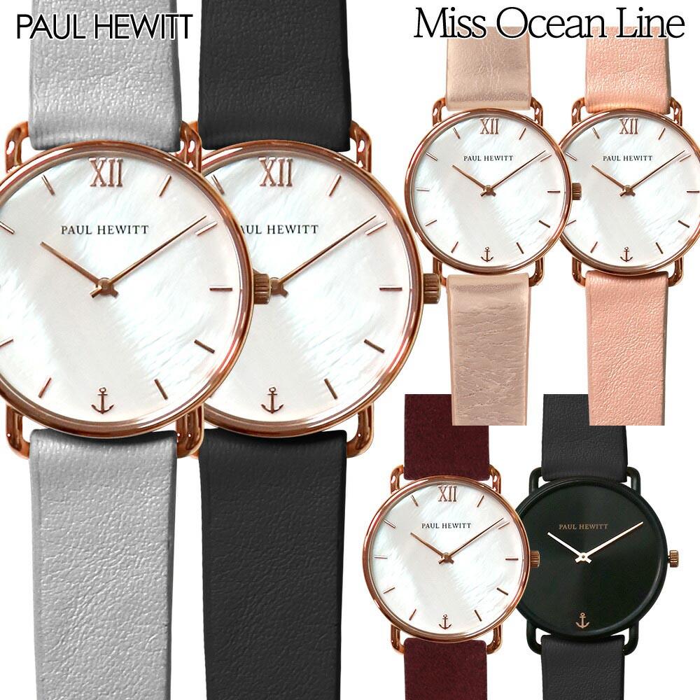 ポールヒューイット PAUL HEWITT 腕時計 ミス オーシャンライン Miss Ocean Line レザーベルト 33mm ローズゴールド ブラック レディース ブレスと同時に買うとお買得