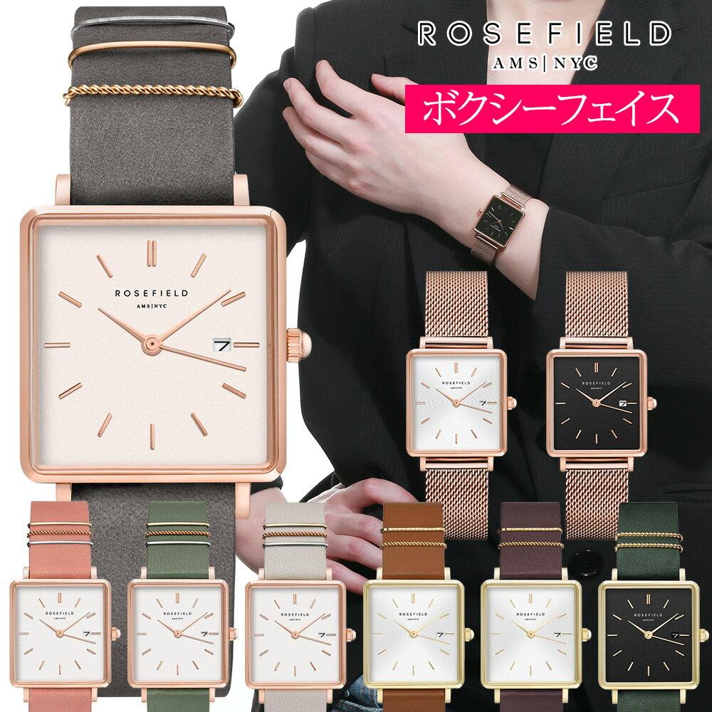 ローズフィールド ROSEFIELD 腕時計 メッシュベルト レザーベルト レディース 時計 ボクシィ BOXY 28mm ローズゴールド