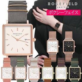 ローズフィールド ROSEFIELD 腕時計 レディース メッシュベルト レザーベルト レディース 時計 ボクシィ BOXY ローズゴールド ゴールド