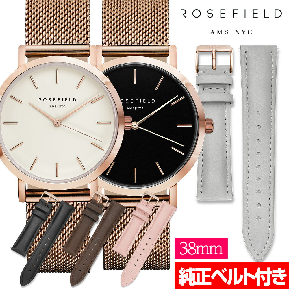 ローズフィールド ROSEFIELD 腕時計 純正 レザー 替えベルト付き 替えバンド レディース 時計 バワリー BOWERY 38mm ローズゴールド