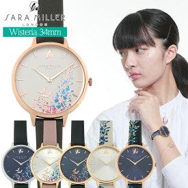 サラミラーロンドン SARA MILLER LONDON ウィステリアウオッチ WISTERIA WATCH レディース時計 腕時計 レザーベルト 34mm ローズゴールド ゴールド シルバー