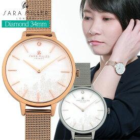 サラミラーロンドン SARA MILLER LONDON ダイアモンドウオッチ DIAMOND WATCH レディース時計 腕時計 メッシュベルト 34mm ローズゴールド シルバー