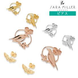 サラミラー SARA MILLER LONDON ピアス アクセサリー ダイヤモンド シルバー ゴールド ローズゴールド FLUTTER COLLECTION SIGNATURE COLLECTION