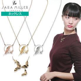 サラミラー SARA MILLER LONDON ネックレス アクセサリー ダイヤモンド シルバー ゴールド ローズゴールド FLUTTER COLLECTION SIGNATURE COLLECTION