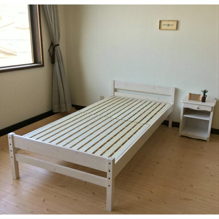 シングルベッド すのこベッド ベット スノコ ワンルーム 北欧 すのこベット スノコベッド アウトレット 高さ 調整 ピコ マットレスは別売りです