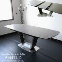 伸張式ダイニングテーブル セラミック イタリアンセラミック 強化ガラス 伸長式ダイニングテーブル 180cm幅 220cm幅 …