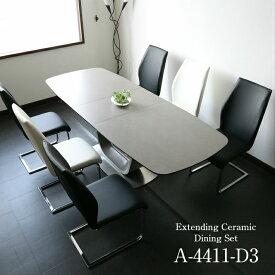 ダイニングテーブルセット セラミック イタリアンセラミック 伸張式ダイニングテーブル 180cm幅 220cm幅 ダイニングテーブル 伸長式 A-4114-D3 ブレスト3 6人掛け モダン 食卓 ダイニング7点セット 強化ガラス PVC