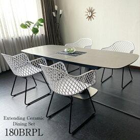 ダイニングテーブルセット セラミック イタリアンセラミックテーブル 伸張式ダイニングテーブル 180cm幅 220cm幅 ダイニングテーブル 伸長式 180BRPL 4人掛け モダン 格子 ダイニング5点セット 強化ガラス プラスチック 樹脂チェア